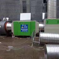 全国上门安装环保设备工业通用废气净化器环保设备
