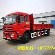 东风平板自卸车6.5米长2019款平板翻斗车配置报价