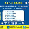 2019第四届郑州国际净水及智能产业展览会