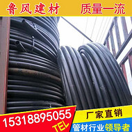 青岛PE穿线管厂家鲁风建材厂家直供量大从优