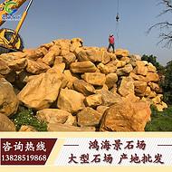 广东英德景观黄蜡石丨黄蜡石原石丨园林黄石刻字黄蜡石规格齐全