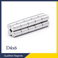 现货供应 钕铁硼圆形磁铁【D4X6mm】永磁铁 中山冰姑娘强磁铁生产厂家