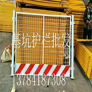 建筑工地护栏网,基坑栏杆 隔离栅厂家供应价格
