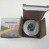 钢筋直螺纹套筒检测 通止规 塞规 环规 16 生产厂家
