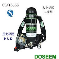 供应道雄DOSEEM DS-RHZKF6.8正压式空气呼吸器