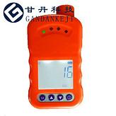 GD11-H2氢气气体检测仪扩散式气体报警仪生产厂家使用说明
