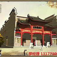 广东古建祠堂、广东仿古四合院、广东古建牌坊施工
