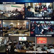 南宁财务管理系统_实现财务业务一体化