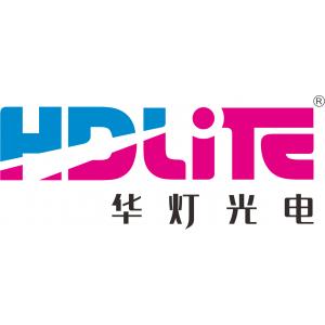 广州市华灯光电科技有限公司