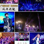 广州活动会议直播导播公司 广州摄影摄像服务 广州开业庆典摄影录像公司