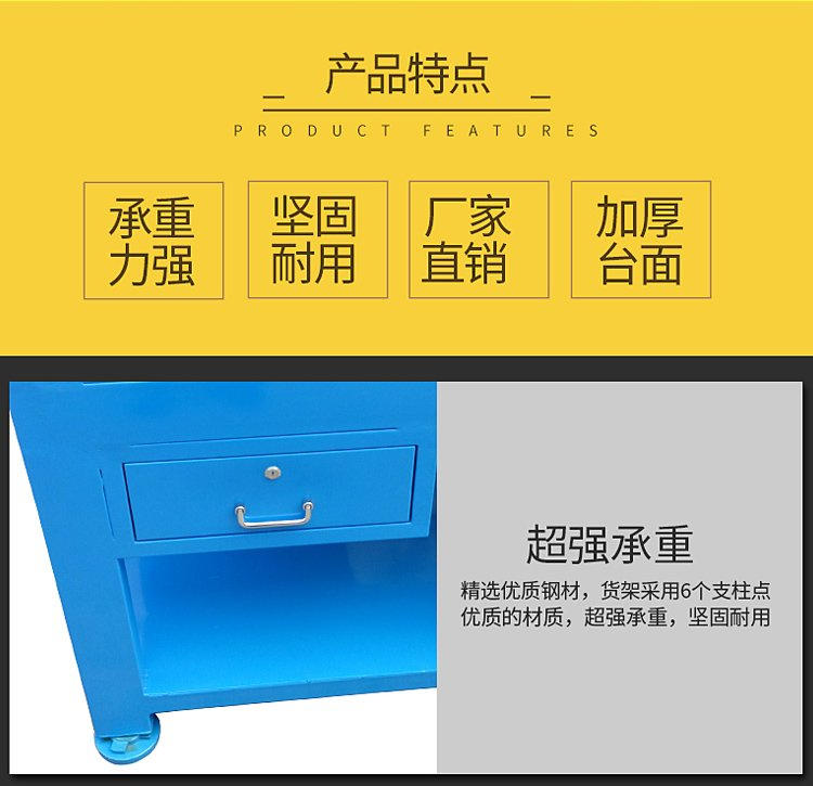 哈尔滨电木板铺钢板qy8千赢国际娱乐、榉木qy8千赢国际娱乐