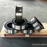 热喷涂材料锌丝   捆装锌丝   锌丝厂家  批发锌丝
