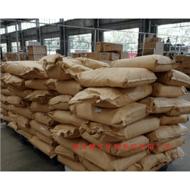 现货供应 氢氧化铝 21645-51-2