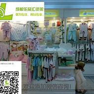 重庆童装展柜,重庆母婴店展示柜,重庆育婴店货架