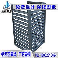 大理防水排气通风空调外框 铝合金空调罩 铝百叶格栅式2匹