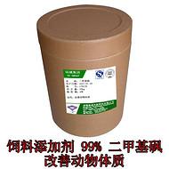三氯生 99% 原料优质供应