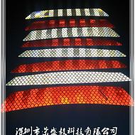 深圳市 反光贴 汽车夜光贴 安全警示专用胶
