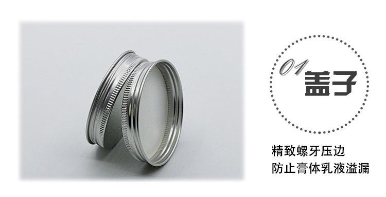 6835-80克螺纹铝盒07