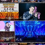 广州活动会议直播导播 广州摄像服务 广州开业庆典摄影录像公司