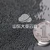 超性能国标钢丸(SQ钢丸)S170型号 合金钢丸