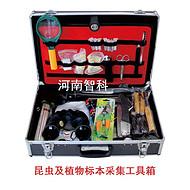 标本采样工具箱   ZK-CYX   口岸及检疫专用配置