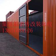上海集装箱定制  上海集装箱改装  上海飞翼展翼集装箱定制改装