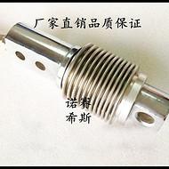 低价出售诺赛斯 NOS-B801 波纹管称重传感器