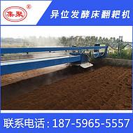 广西养猪场翻耙机,独立式发酵床翻耙机,8米宽全自动