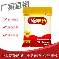 小猪奶粉优质奶粉防腹泻厂家直销