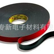 现货供应3M 5952双面泡面胶带汽车胶带