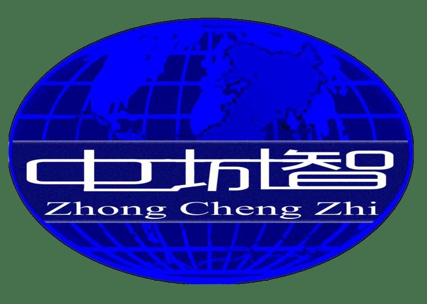 中城智文化旅游开发(北京)有限公司