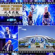 广州网络视频直播 广州网络照片直播 广州摄影摄像公司