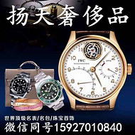 黄冈手表回收 黄冈名表回收实时报价
