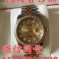孝感手表回收 孝感名表回收鉴定估价