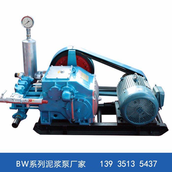 重庆大足县山西bw 150泥浆泵订购一台价格