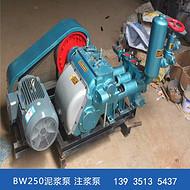 贵州黔西南真空泥浆泵批发商