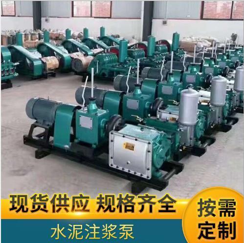 上海静安bw160/10型泥浆泵活塞组件联系方式