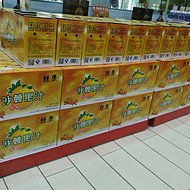 沙棘礼盒沙棘汁礼品沙棘果汁礼品福利节日礼品