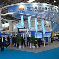 2019第十一届上海化工展