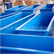 玻璃钢水产养殖槽@商城玻璃钢水产养殖槽@玻璃钢水产养殖槽厂家定制