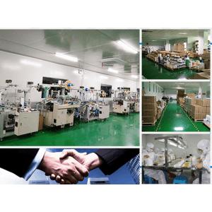 东莞市艾尚电子有限公司