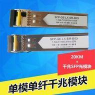 光纤网络产品