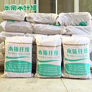 木质纤维 木质纤维批发 木质纤维价格 木质纤维采购 木质纤维厂家