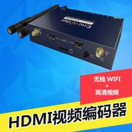 光纤网络通讯产品定制加工