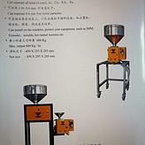 金属分离器