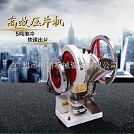 香港钙片打片机_钙片打片机说明书