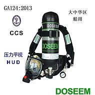 供应道雄DOSEEM空气呼吸器 RHZK6.8  CCS