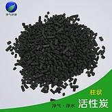 四川成都煤质柱状活性炭  空气净化 水净化活性炭