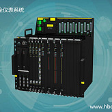 安全仪表系统sis康吉森产品