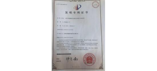捷源纳米隔热防爆膜发明专利招商加盟